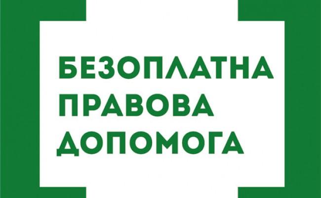 47101_1