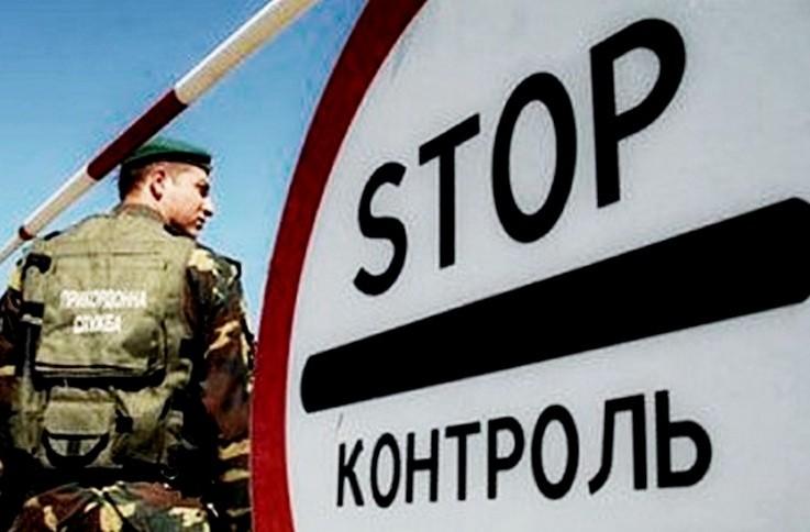 Картинки по запросу кордон білорусь україна