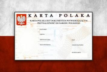 karta-polyaka-na-konsult