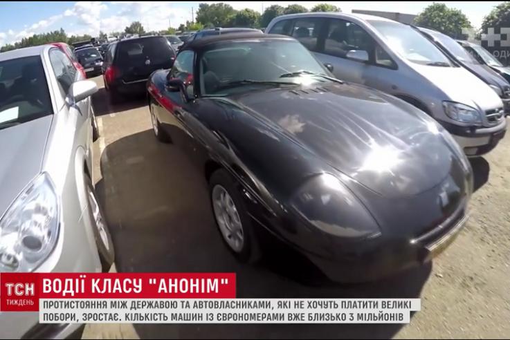 Картинки по запросу Євробляхи: як українці напівлегально ввозять з-за кордону іноземні авто